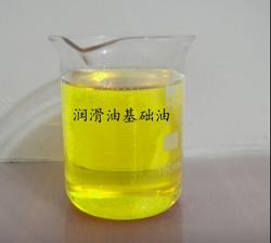 润滑油基础油