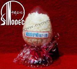 橡胶防护蜡Ⅲ型